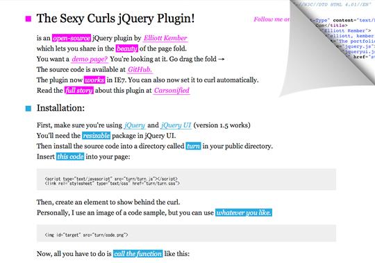 The Sexy Curls jQuery Plugin(ページの端がめくれるエフェクト)