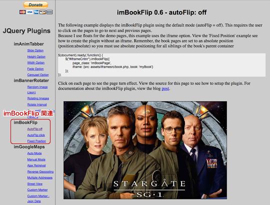 GrasshopperPebbles.com Demos: imBookFlip(ページめくり表示のjQuery)